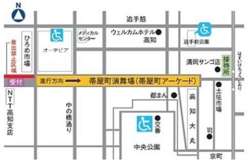 帯屋町演舞場 高知よさこい祭り 地図