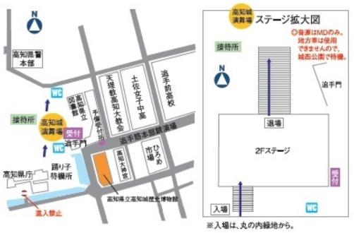 高知城演舞場 高知よさこい祭り 地図