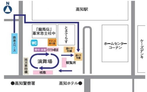 高知駅前演舞場 高知よさこい祭り 地図