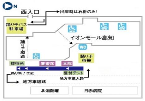 秦演舞場 高知よさこい祭り 地図