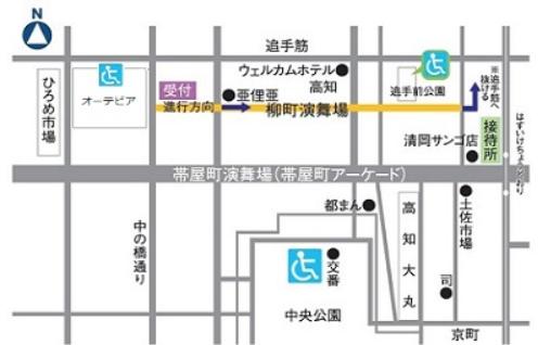柳町演舞場 高知よさこい祭り 地図