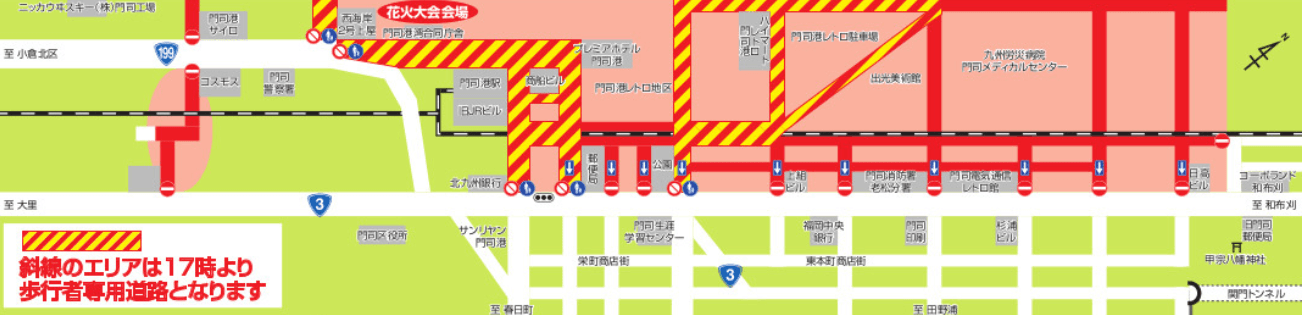 関門海峡花火大会 交通規制 地図
