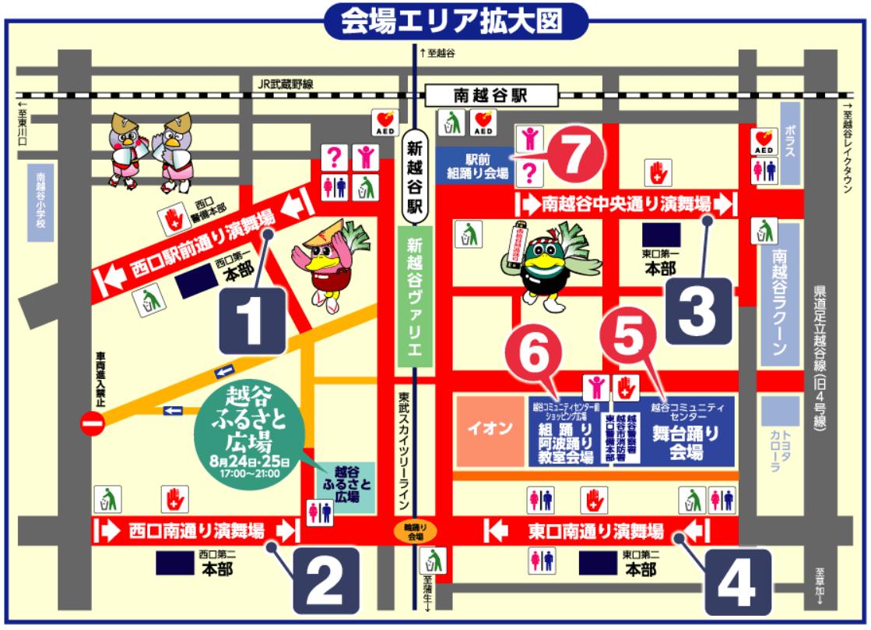 南越谷阿波踊り 会場 地図