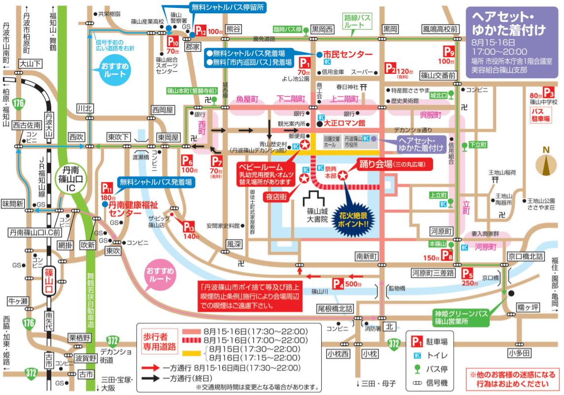 デカンショ祭り 交通規制 駐車場 地図