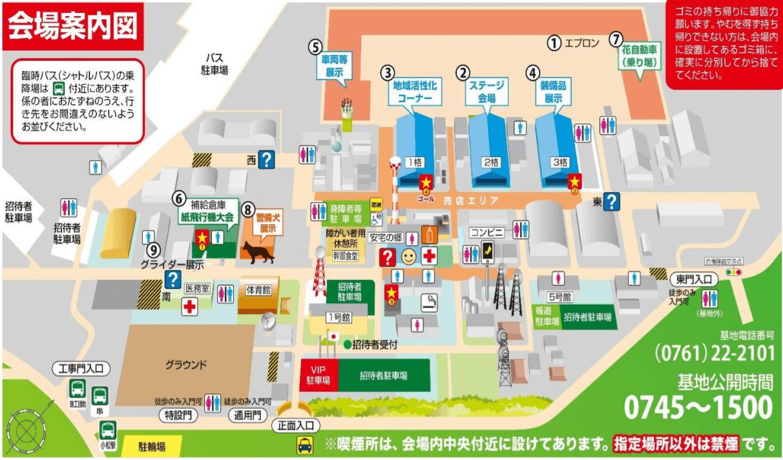 小松基地航空祭 会場 地図