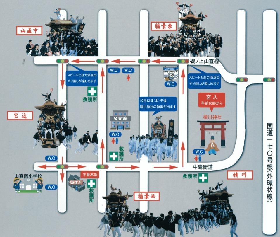 山直南 山滝 パレードコース 地図