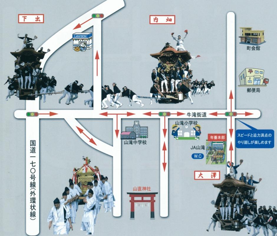 山滝地区 曳行コース 地図