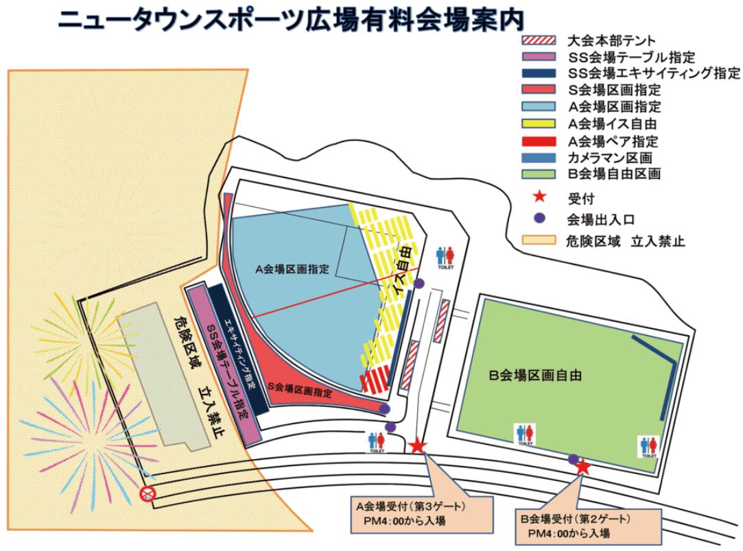 NARITA花火大会 有料桟敷席 地図