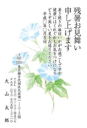 出典:http://so-net.postcom.co.jp/