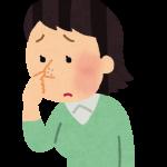 鼻の毛穴が開く原因と解消方法!黒ずみ、角栓、つまりを除去。