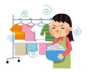 洗濯物 カビ 臭い