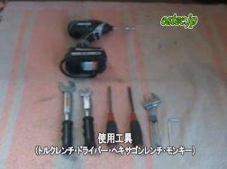 道具 工具