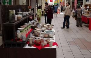 秋の萩焼祭り