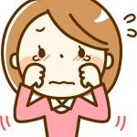 花粉症で目のかゆみや痛みがある時の対処法まとめ(しょぼしょぼ・腫れ)