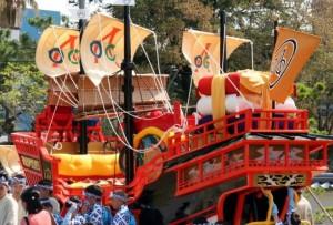 長崎くんち 船