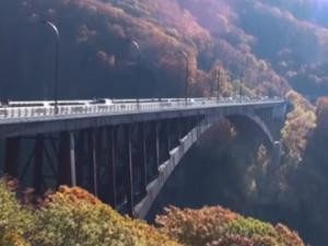 八甲田山 紅葉 城ヶ倉大橋