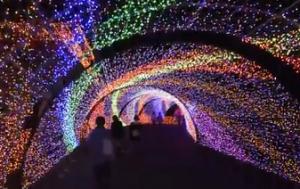 よみうりランド ジュエルミネーション 光のトンネル