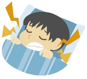 子供 歯ぎしり 睡眠 イラスト