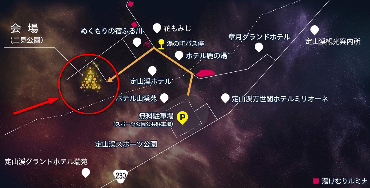 JOZANKEI NATURE LUMINARIE 会場 地図