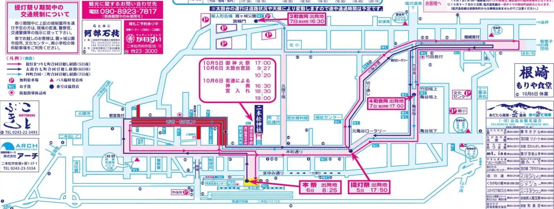 二本松提灯祭り 曳き廻し 経路 地図