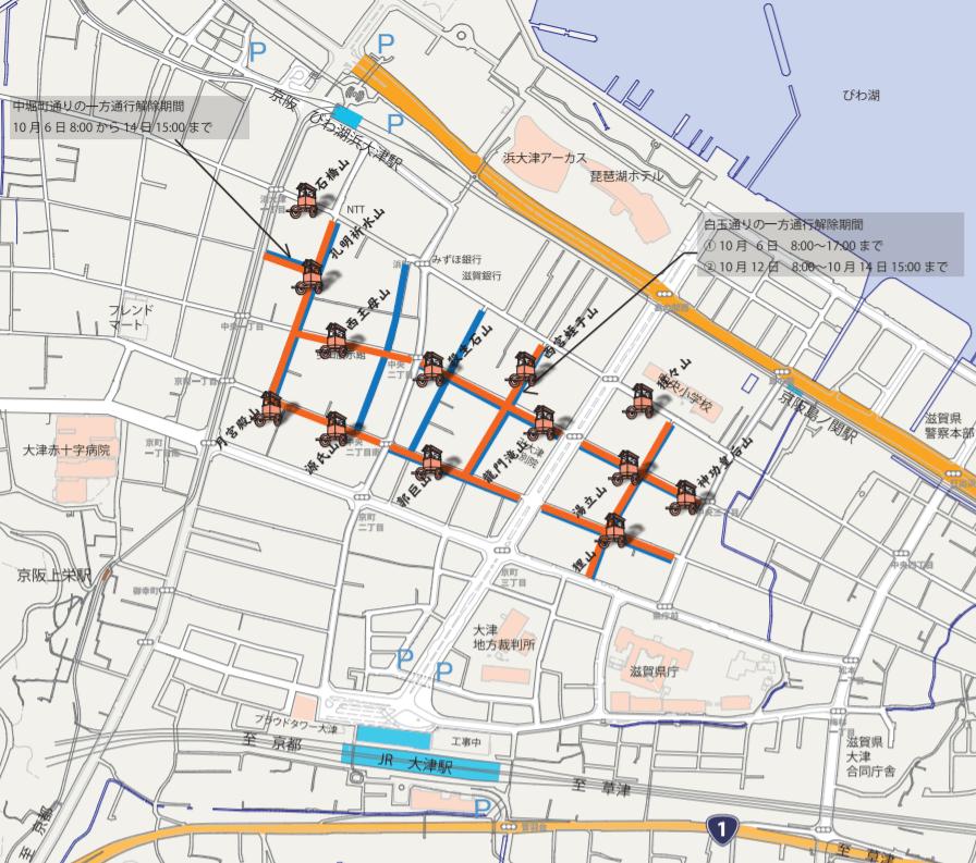 大津祭 宵宮 交通規制 地図