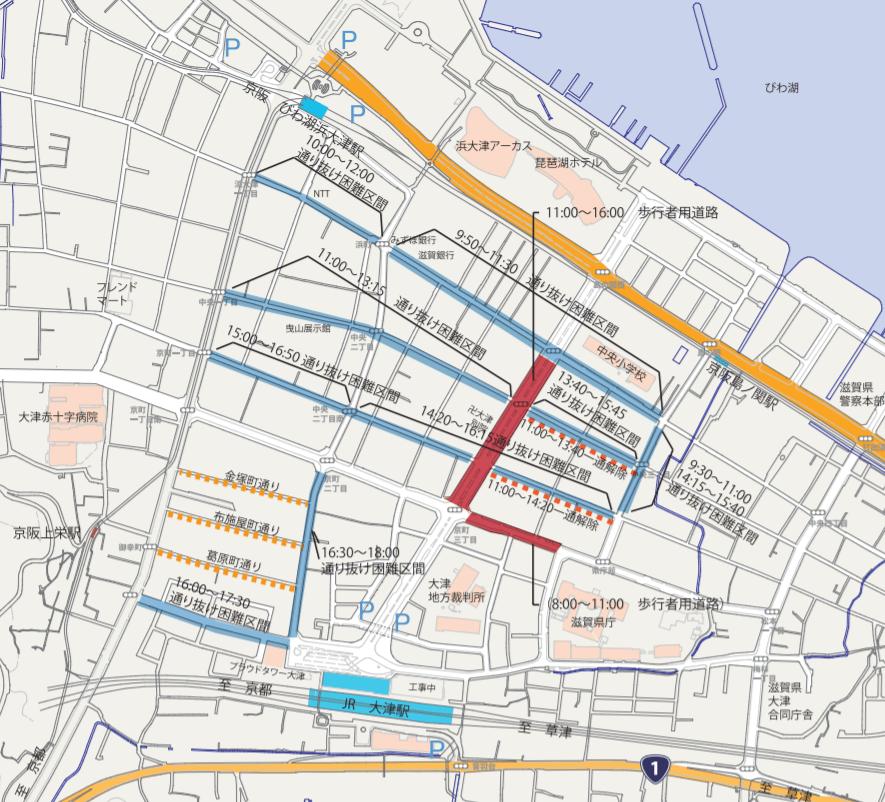 大津祭 本祭 交通規制 地図