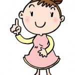 妊娠初期のむくみの症状と原因。予防と対策について。