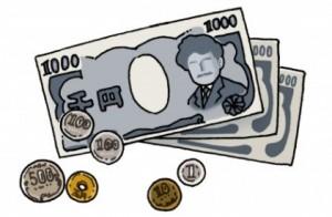 お金 イラスト