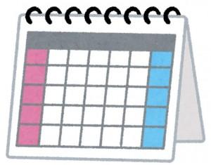 卓上型カレンダー イラスト