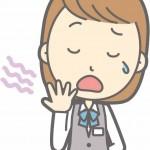 眠気を覚ます方法【仕事中・勉強中】ツボや食べ物でスッキリ!