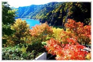 定山渓 豊平峡ダム 紅葉