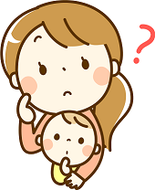 赤ちゃん はてな