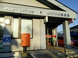 郵便局 転送手続き