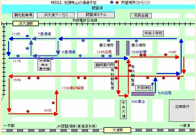 大津祭 曳山 コースマップ