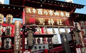 浅草酉の市 鷲神社