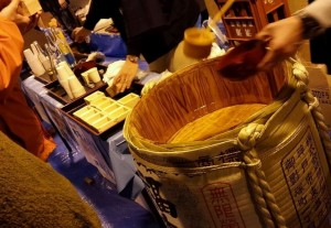 広島西条酒まつり 酒蔵イベント