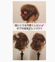 女性 髪型 レパートリー