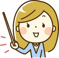 指示棒を持ってポイントポーズの女性 イラスト