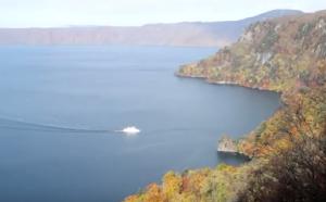 十和田湖 瞰湖台 紅葉