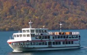 十和田湖 紅葉 遊覧船