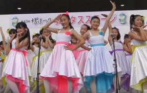 堺まつり 堺少女歌劇団