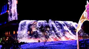 ハウステンボス 光の滝 ブルーウェーブ