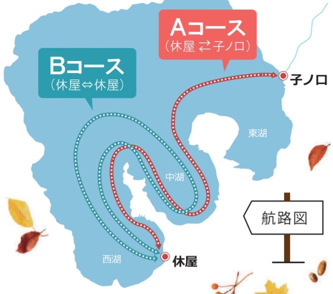 十和田湖 遊覧船 コース マップ