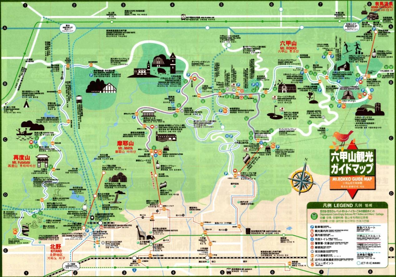 六甲山 観光 地図
