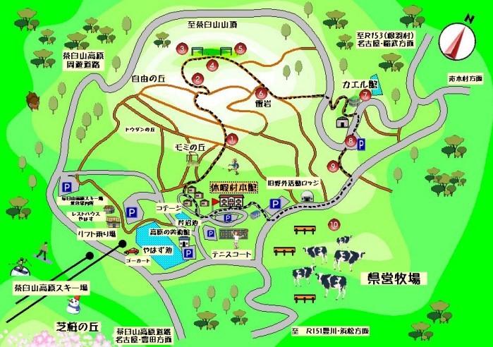 茶臼山 ハイキングコース 地図