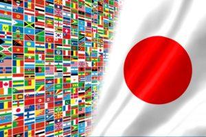 日本 世界 国旗