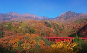 川俣川渓谷地獄谷 赤い橋