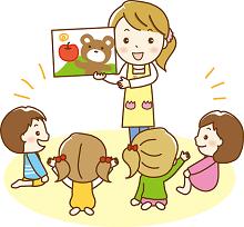 園児 保育