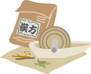 漢方薬 イラスト