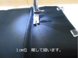 ミシン 裁縫 縫う